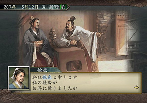 I've got a business opportunity for you, Xu Shu...